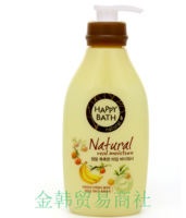 爱茉莉happy bath 水果沐浴露补水900ml